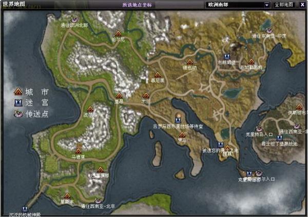 点击看大图--欧洲南部