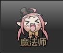 http://i2.17173.itc.cn/2009/dnf/daohangqiehuan/dnf_mofashi1.jpg