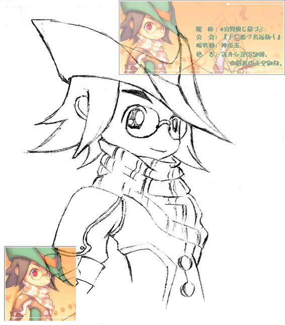 梦幻龙族铅笔手绘角色图