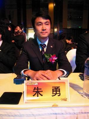 金山游戏副总裁朱勇出席游戏风云盛典