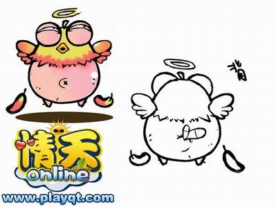 慵懒的小海龟,象征着玩家在《情天ol》里的生活,轻松的,慵懒的,又是