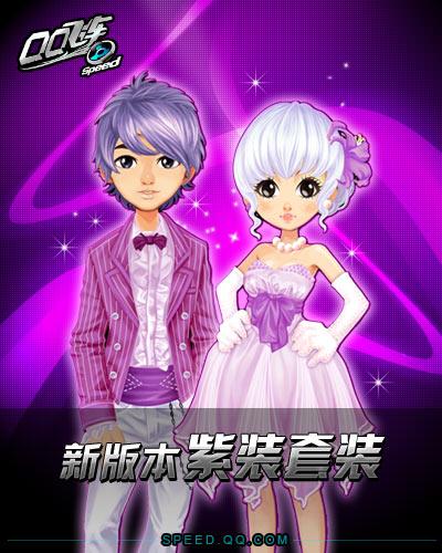 紫色系梦幻情侣头像