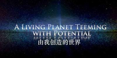 永恒之塔未来世界全图赏