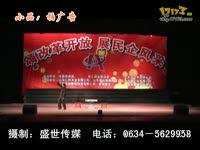 莱芜市工商联系统庆元旦文艺演出-小品拍广告