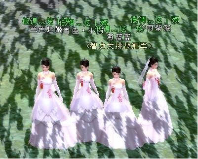 这美丽的四姐妹——17173古域