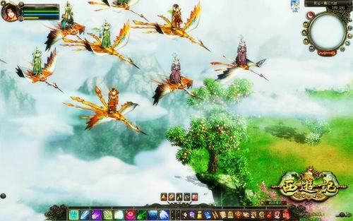 飞行坐骑畅游神话世界