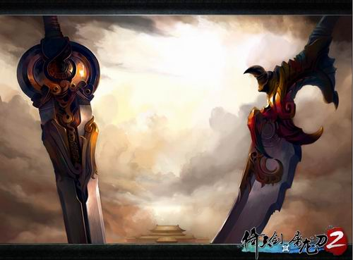 倚天剑与屠龙刀2六大特色创回合武侠新格局图片