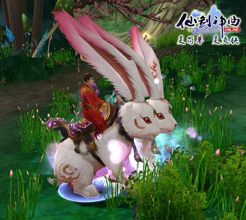 超可爱玉兔坐骑