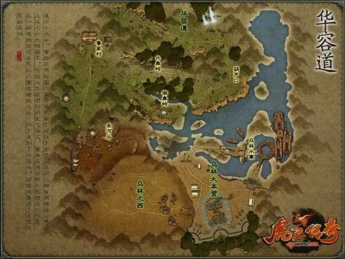 华容道战场地图