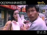 蔡国权-拖错车(国语)_17173游戏视频