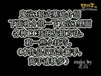 流星蝴蝶劍輕功-三國新手教程_17173游戲視頻