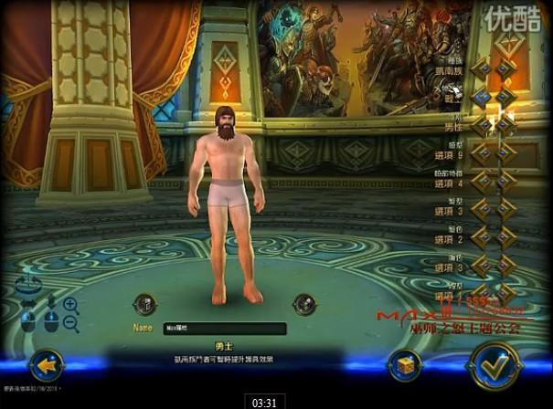 巫师之怒台服初体验视频