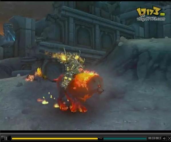 《巫师之怒》最新坐骑介绍视频