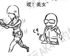 【蜘蛛系列漫画】第四集:我要干啥