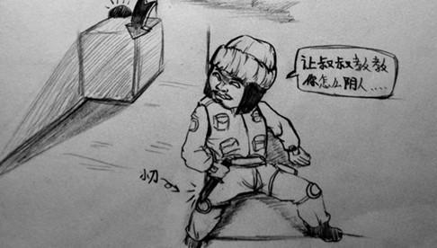 《冲动的惩罚》猴子漫画系列第二期