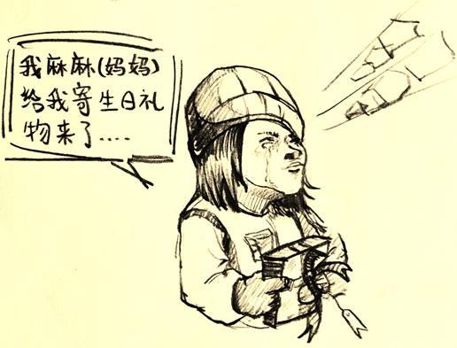 《传说的SB二人组》猴子漫画系列第十期