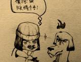 猴子漫画光棍节特刊 苍老师是我们的英雄