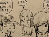 【漫画】妖猴搞笑漫画系列:如此兄弟