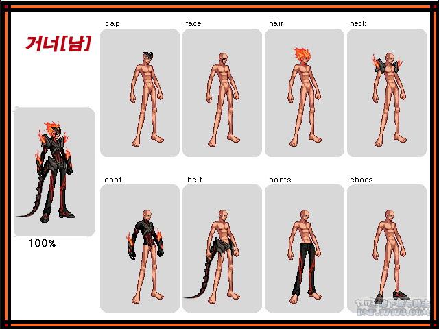 创意设计 韩服dnf第七套天空火焰铠甲