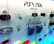 索尼PSV海量游戏公布