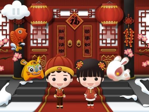 《魔力小孩拼图》开通新场景:春节欢喜过新年