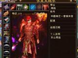 天龙3明教传奇人物――王大妈