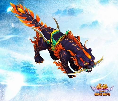 新闻中心 蓬莱 正文  雷豹,传说中的一种仙界神兽,类似豹的外形,浑身