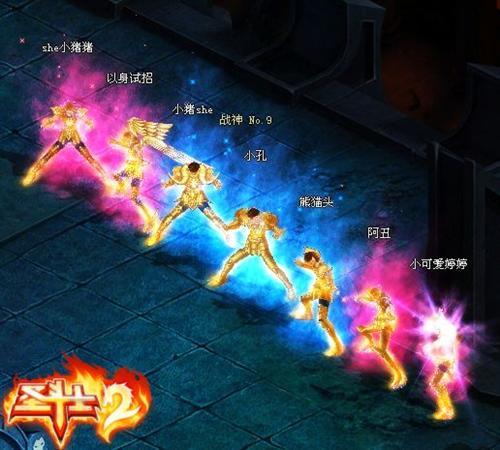 圣斗士2最新图片