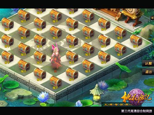 《桃花源记》玩法多 种菜下棋很休闲图片