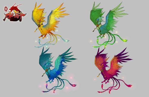 青鸾火凤应该是不少女性玩家最喜欢的宠物