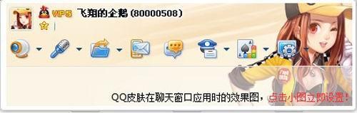 qq飞车的飞舰_《QQ飞车》系列主题装扮小橘子热潮——QQ飞车——17173网络游戏专区