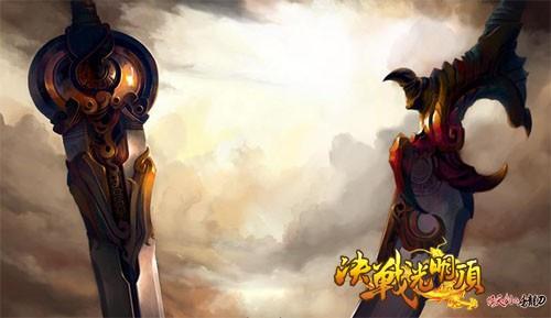 倚天剑与屠龙刀最新图片