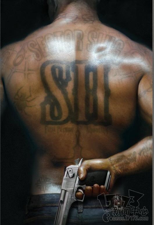 《s2》霸气纹身海报亮相