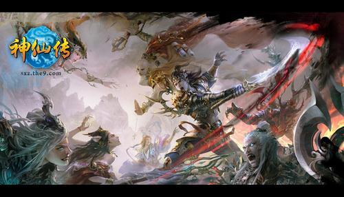 《神仙传》门宗攻城战今日震撼开启