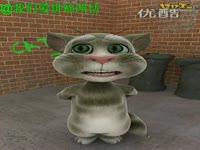 陈专年:福州话吟唱原创古诗_17173游戏视频