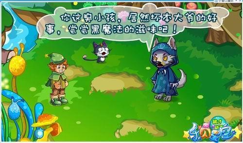 大批玩家惊叹于游戏q版可爱的回合战斗模式的同时,更是被游戏温馨可爱