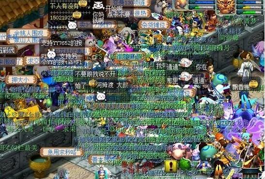 梦幻西游赌注30亿 苏提春晓皇宫生死 17173.com网络
