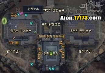 Aion3.0提亚玛兰塔使命 监视龟裂根源