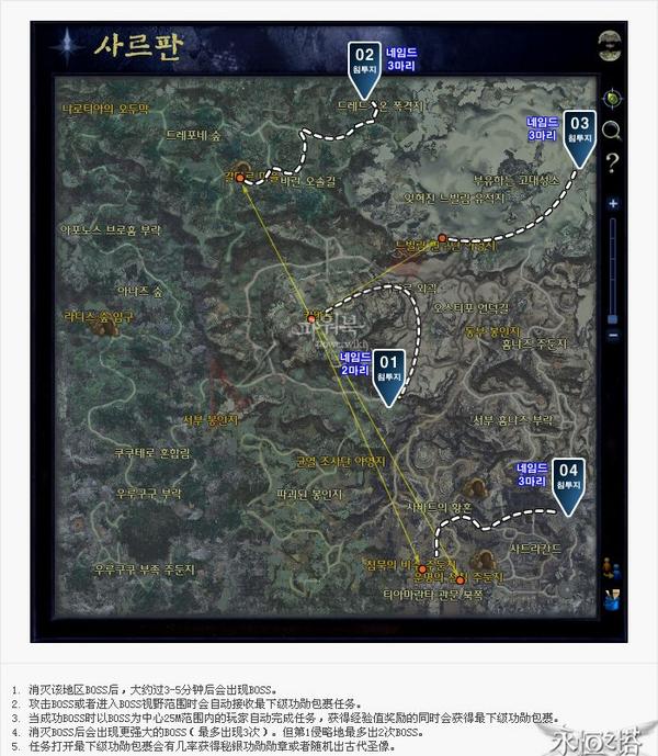 永恒之塔3.0版 德雷得奇安侵略地任务