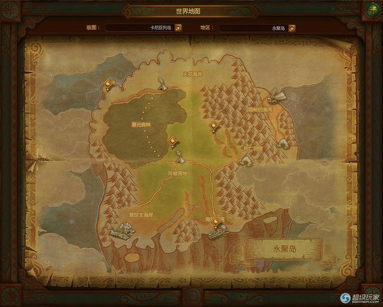 《巫师之怒》游戏资料-游戏地图:永聚岛
