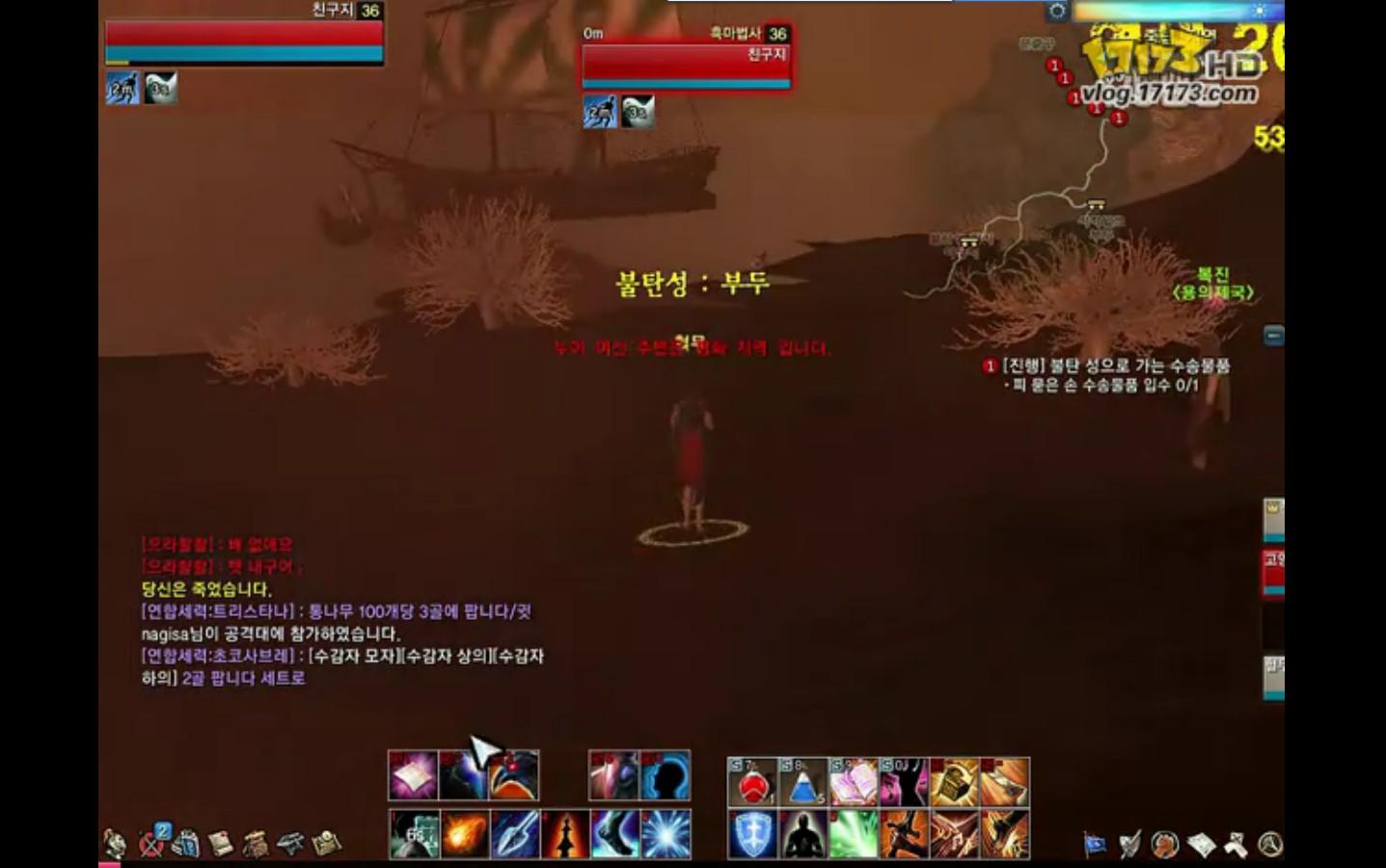 [纳兰]《上古》CBT4公会战!国人PK韩服玩家!