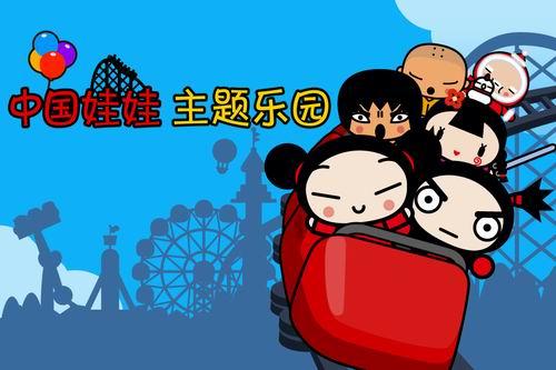 可爱中国娃娃《pucca主题乐园》5月震撼全球图片