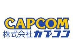 CAPCOM股份有限公司