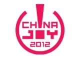 中国国际数码互动娱乐展览会Chinajoy