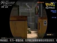 狙击步枪/突击风暴晋级片之狙击步枪利器AWP...