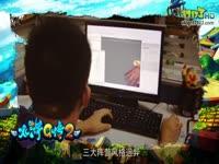 《水浒Q传2》游戏特色视频