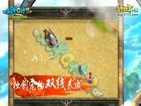 《水浒Q传2》玩法揭秘