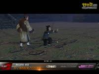 17173新游尝鲜坊:《刀剑2》试玩2012.12.26