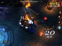 2012最好玩的3D塔防ipad游戏《元素守护者》
