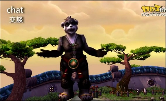 熊猫人表情空白分享展示图片